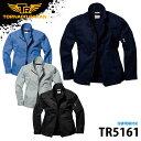 楽天WinDo 楽天市場店[TR] 空調服 服のみ, 長袖ブルゾン, 綿100%, 火の粉や油汚れに強い, 肉厚で丈夫, 撃涼の通風性, 楽らく電池操作, TR5161