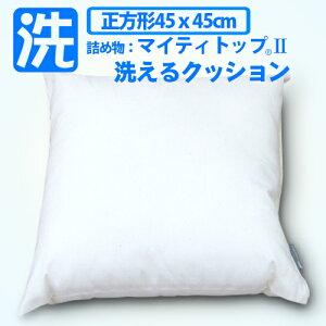 �����륯�å����(�����45×45cm)