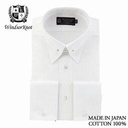 【送料無料】(アルバートアベニュー) Albert Avenue 白無地 100番手 双糸 ブロード ダブルカフス ピンホールカラー 細身 ドレスシャツ|メンズ ブランド おすすめ ネクタイ おしゃれ 日本 高級 スーツ ビジネス 男性 フォーマル ホワイト ワイシャツ Yシャツ