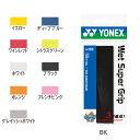 ヨネックス[YONEX] AC103 ウェットスーパーグリップ(1本入)