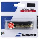 バボラ [Babolat] ナチュラルグリップ(1本入)(BA670057)[元グリップ]