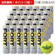 ダンロップ [DUNLOP] フォート キャンペーン 1箱(1缶4球入/30缶/120球※10ダース)ペットボトル缶