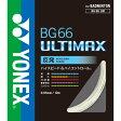 ヨネックス [YONEX] バドミントンストリング BG66アルティマックス(BG66UM)