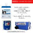 【キャンペーン】ウイダーinゼリーエネルギー(マスカット味)(36個入り)10箱セット