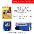 【キャンペーン】ウイダーinゼリーゴールド(栄養ドリンク味)(36個入り)10箱セット