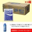 【キャンペーン】ポカリスエット1L用粉末(100袋入り)4箱セット