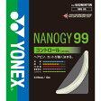 ヨネックス [YONEX] バドミントンストリング ナノジー 99(NBG99)