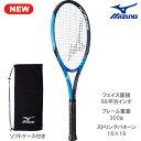 ミズノ [Mizuno] 硬式ラケット C-TOUR 300(63JTH71120)