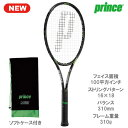 プリンス[prince]ラケット PHANTOM 100 XR-J(7TJ030)※スマートテニスセンサー対応品