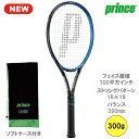 プリンス[prince]ラケット HARRIER PRO 100 XR-M 300g(7TJ025)※スマートテニスセンサー対応品