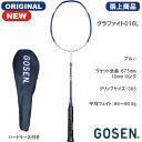 ゴーセン [GOSEN] バドミントンラケット グラファイト016L(ブルー)(ストリング張上げ済)