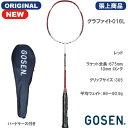 ゴーセン [GOSEN] バドミントンラケット グラファイト016L(レッド)(ストリング張上げ済)