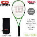 【数量限定】ウイルソン [wilson] 硬式ラケット BLADE 98L REVERSE ※スマートテニスセンサー対応品
