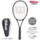ウイルソン [wilson] 硬式ラケット PRO STAFF RF97 Autograph(WRT731410+)※スマートテニスセンサー対応品