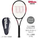 ウイルソン [wilson] 硬式ラケット PRO STAFF 97S (WRT731610+)※スマートテニスセンサー対応品