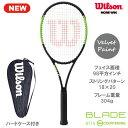 ウイルソン[Wilson]テニスラケット BLADE 98 18×20 COUNTERVAIL(ブレード98 18×20)(WRT733110)※スマートテニス...