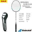 babolat - 【張り工賃別・ガット代込】【SALE】バボラ [Babolat] バドミントンラケット サテライト6.5 エッセンシャル(SATELITE6.5 ESSENTIAL)