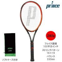 プリンス[prince]ラケット BEAST 100 280g(7TJ062)※スマートテニスセンサー対応品の画像