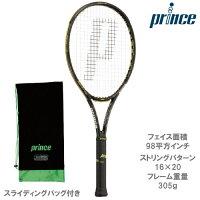 プリンス[prince]ラケット BEAST O3 98(7TJ066)※スマートテニスセンサー対応品の画像
