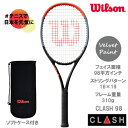 【ウインザー特別価格】ウイルソン[wilson]硬式ラケット...