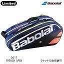 バボラ [Babolat]ラケットバッグ(BB751146)20...