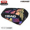 【数量限定】ヘッド[HEAD] ラケットバッグ 17 Radical LTD Edition(283757)ラケット12本収納可
