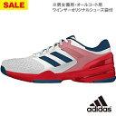 【SALE】アディダス adizero club AC(AQ2409)[adidas シューズ 男女兼用]※オールコート用