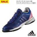 【SALE】アディダス ステラ バリケード 2016(S78493)[adidas シューズ レディース]※オールコート用