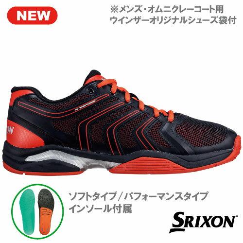 スリクソン プロスパイダー2 メンズ(SRS-165M)ブラック×レッド[SRIXON シューズ オムニクレー用]