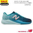 【SALE】【販売店限定】ニューバランス テニスシューズ WC996 BP3(D)BP3カラー(DEEP BLUE×PINK) [new balance レディース] オールコート用