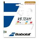バボラ  硬式ストリング VSチーム 125 BT7(BA201024)