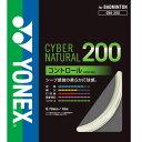 ヨネックス [YONEX] バドミントンストリング サイバーナチュラル 200(CBG200)