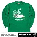 テニスジャンキー My home??(ロングドライTシャツ)(TJ18503-GRN)[tennis junky MS ユニセックス]