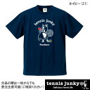 テニスジャンキー ラブラブテニスジャンキー(DryTEE)(TJ18002 ネイビー)[tennis junky ユニセックス]