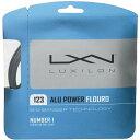 ○ルキシロン [LUXILON] 硬式ストリング アルパワー フローロ (WRZ9991)