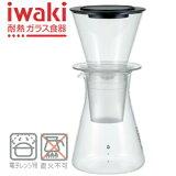 iwaki イワキ ウォータードリップコーヒーサーバー 8644-CL☆☆