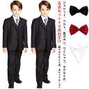 子供 スーツ 男の子 ジュニア スーツ 送料無料 8点セット 子供スーツ 男児 男性 スーツ 大人 フォーマル フォーマルスーツ 結婚式 発表会 福袋 155/160/165/170cm 縦縞 スーツ