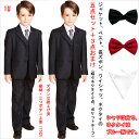 子供 スーツ キッズ 子供スーツ キッズスーツ 縦縞 スーツ...