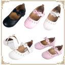 フォーマル 子供 フォーマルシューズ 送料無料 女の子 靴 フォーマル靴 16/16.5/17/17.5/18/18.5 ピンク/白/黒 フォーマル靴・女の子・...