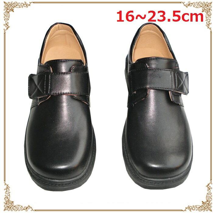 男の子 フォーマル 靴 送料無料 シューズ 男児 子供 男 フォーマルシューズ フォーマル…...:windygirl:10000554