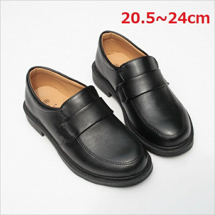 男の子 フォーマル 靴 シューズ 男児 子供 送料無料 男 フォーマルシューズ フォーマル…...:windygirl:10000982