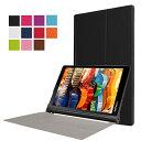 Lenovo YOGA Tab 3 10 pro ZA090020JP ZA0A0065JP x90 (10インチ) ケース Tablet3 カバー 3点セット 液晶保護フィルム タッチペン おまけ スタンドケース スタンド メール便 送料無料