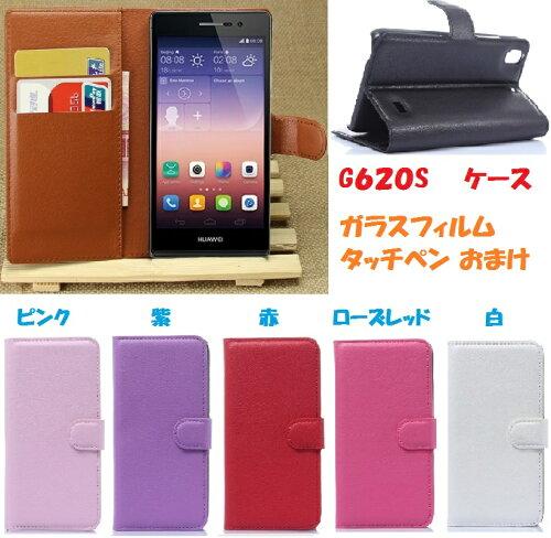 【最棒の】 iphone5s ケース q100,iphone5s ケース ヴィトン GUCCI ロッテ銀行 促銷中
