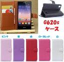 Ascend G620S ケース カバー 手帳 手帳型 手帳型ケース Huawei G620Sケース ファーウェイ G620Sカバー メール便 送料無料 02P01Oct16
