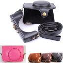 Canon PowerShot SX720 HS カメラケースSX720 HS ケース キャノン パワーショット カバー カメラカバー カメラバッグ バッグ レザーケース 一眼 デジカメ 合成革 一眼レフ デジタルカメラ用 ストラップ メール便 送料無料