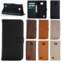 VAIO Phone A ケース VPA0511S カバー vaioフォンa 手帳 手帳型 手帳型ケース phonea
