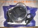 ミラーレス 防水ケース 一眼レフ 防水 ケース 一眼レフカメラ  カメラ防水ケース 防塵 ストラップ付き メール便 送料無料 02P03Dec16