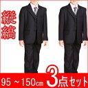 子供 スーツ キッズ 子供スーツ キッズスーツ 縦縞 スーツ 子ども 子どもスーツ こどもスーツ フ...