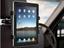 タブレット 車載ホルダー ipad 後部座席用 タブレット 7インチ~10インチ air air2 ipad4 mini 車載アダプター ヘッドレスト アーム マウント メール便 送料無料 02P03Dec16