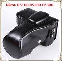 D5300 ケース D5200 カメラケース Nikon D5100 カメラバッグ バッグ ニコン カメラ カバー 一眼 一眼レフデジタルカメラ用 合成革ケース デジタルカメラ用 送料無料 メール便 02P03Dec16